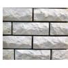 Кирпич керамический строительный одинарный полнотелый гладкий М-150 250x120x65