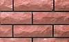 кирпич силикатный облицовочный одинарный рустированный угловой 225х95х65, розовый